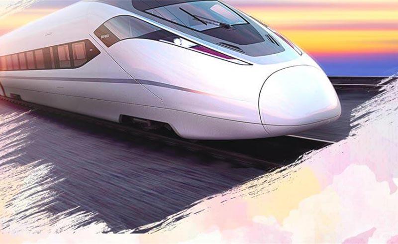 China Railway High-speed (CRH) Control Center